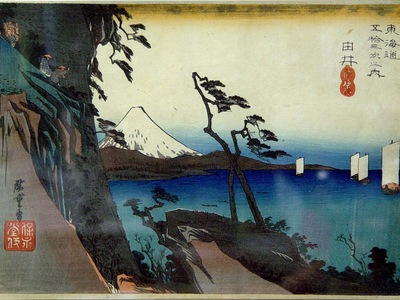 Along the Eastern Road: Hiroshige's Fifty-Three Stations of the Tokaido